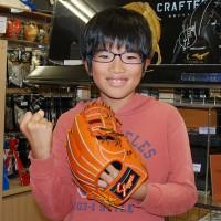 茅ヶ崎市 親和レッズジュニア 中澤桐馬選手 少年軟式用 KSG-J6 オレンジ 湯揉み オイル加工