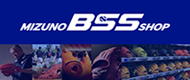 MIZUNO BBS SHOPのスポーツショップたまき店舗案内