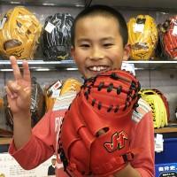 二宮町 山西イーグルス 簑島海翔選手 ハタケヤマ 少年軟式 キャッチャーミット TH-JR8RS シェラームーブ 型付け 2016