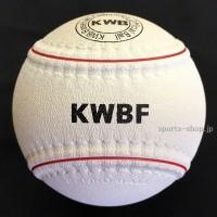 KWB-BALL