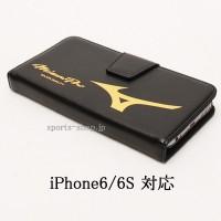 ミズノプロ iPhone6/6S ケース ペンケース
