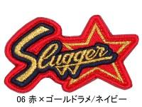 久保田スラッガー 投手(ピッチャー)用 ラベル