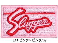 久保田スラッガー グラブ用ラベル 一覧