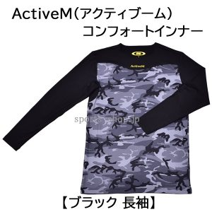 ActiveM-BLK