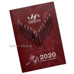 2020-HATAKEYAMA