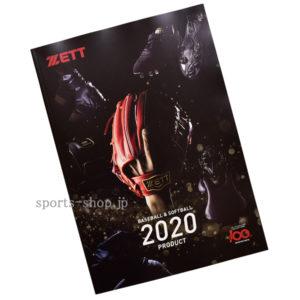 2020-ZETT