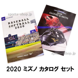 2020-mizuno-BSS-set