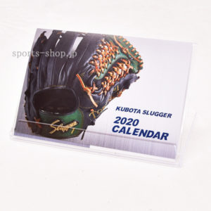 KUBOTA-2020-CALENDAR