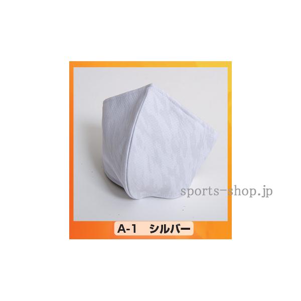 AC112-A1