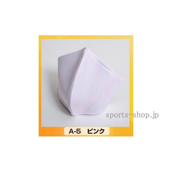 AC112-A5