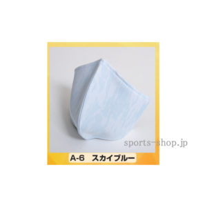 AC112-A6