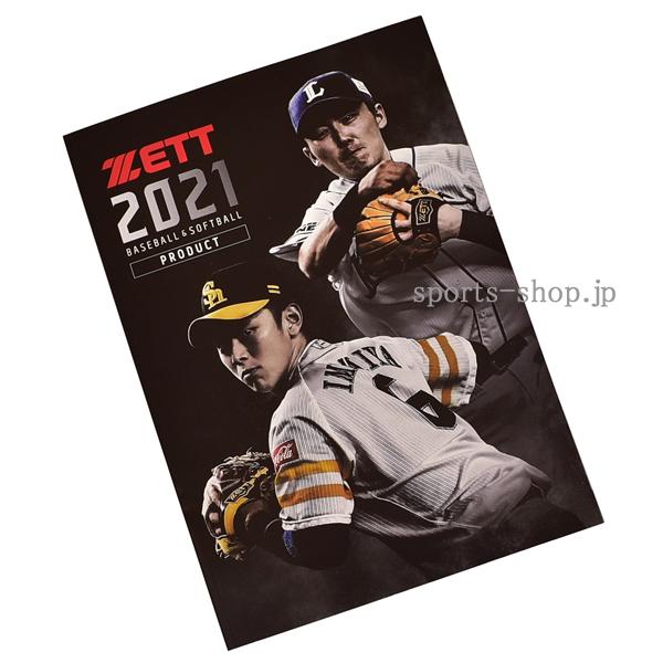 2021-ZETT-CATALOG