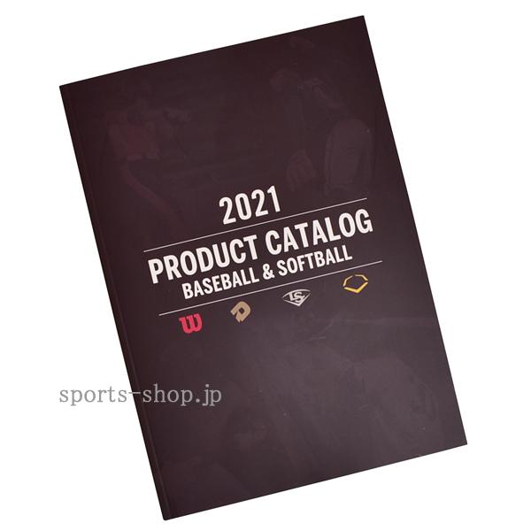 2021-WILSON-CATALOG