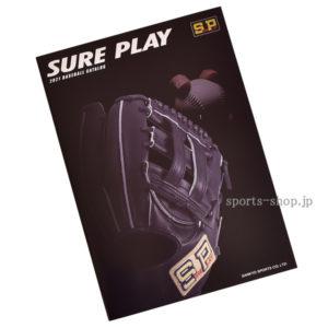 2021-sureplay-catalog