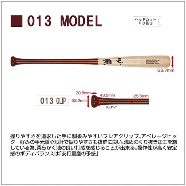 BPM013-84