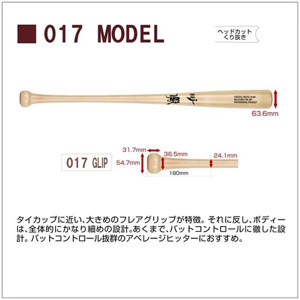 BPM017-84