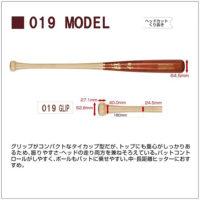 BPM019-84