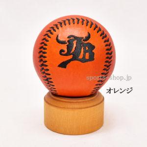 JB-KB-ORG