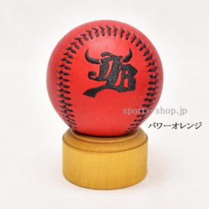 JB-KB-PORG